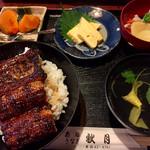 秋月 - 鰻丼並み1800円