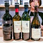 97382299 - グラスワインは常時10種類以上!