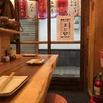 鉄板牛串 アベ亭 - 店内(1Fカウンター)