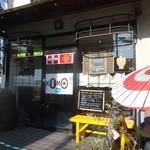 コモ バール - 店舗