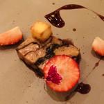 ラ・コリンヌ - フォアグラと苺 苺の赤ワインソース