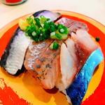 はま寿司 - ひかりもの三種盛り
