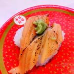 はま寿司 - 炙りあなご