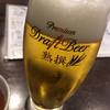 ら京 - ドリンク写真: