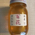 水谷養蜂 - 料理写真:はちみつ(百花)