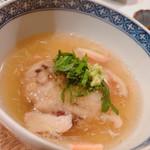 源九郎 - 蓮根饅頭
