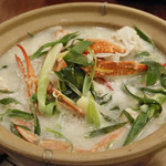 ブルーリリー 青百合飯荘  - 渡り蟹とネギの柚子白湯土鍋