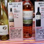 おでん&ワイン カモシヤ - ワインブース