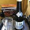 THE GARDEN 自由が丘 - ドリンク写真:人気一 純米吟醸(福島・二本松)494円