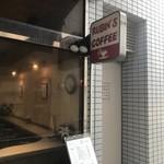 ルビンズコーヒー - 外観。