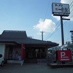 博多 一風堂 - お店の外観