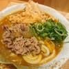 ふたば製麺 - 料理写真: