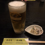 幸世庵 - 生ビールとお通し