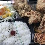くま屋弁当 - 料理写真: