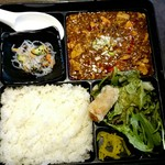97414183 - 麻婆豆腐ランチ