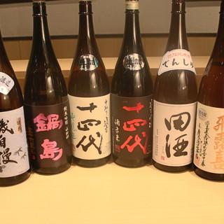 日本酒、焼酎、甘いお酒も豊富。通年酒~季節酒・厳選レア酒も!