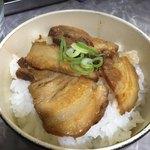 製麺rabo - チャーシュー丼
