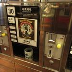 ぽんしゅ館 - 越後鶴亀