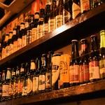 Bar Malt Road -