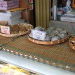 浜田製菓 - おまんじゅうは、コーヒー、胡麻、粒餡、こし餡
