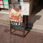 97425356 - 店頭