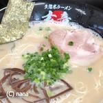 久留米ラーメン 玄竜 - 豚骨ラーメン 600円