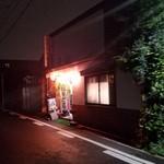 ベトコンラーメン新京 - ベトコンラーメン新京 本店さんの外観