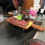 鉄板とお酒 久蔵 -