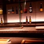 焼き鳥とワイン 源 -