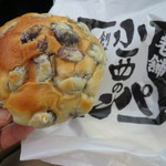 小西のパン - 黒豆びっしり!