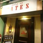 MATES - 店頭