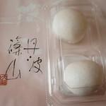 大福堂 - 玉水 1つ300円