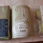 大福堂 - 栗餅は本日中、玉水は翌日まで