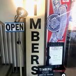 ティンバーズ カフェ ツキジ テーブル - ビル2階の店頭入り口