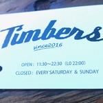 ティンバーズ カフェ ツキジ テーブル - ショップカード。基本土日休業ですが貸切の場合対応可とも