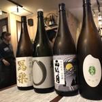 日本酒バル 蔵のや - 左から 写楽、南部美人、雨後の月、上㐂元