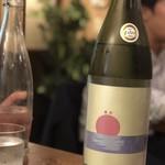 日本酒バル 蔵のや - 美潮(みしお)