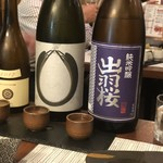 日本酒バル 蔵のや - 新政エクリュ、南部美人、出羽桜