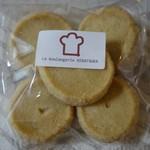 ラ ブーランジェリー ヒラツカ - (2018/9月)マロンサブレ季節の焼き菓子
