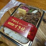 柿安ダイニング - フカヒレあんといただく 黒毛和牛すき焼弁当