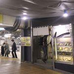 新田毎 - なお、「新田毎 秋葉原店」は、6番線ホームから激チカなのが嬉しいところ!