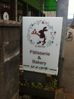 cake & bakely Lievre