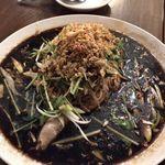 97450524 - 蒸し鶏ねぎ醤油(半羽)