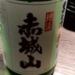 おばんざい 和菜 - 【2018.11.28(水)】冷酒(赤城山・群馬県・1合)600円