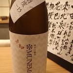 四ツ谷 ふく鶴 -
