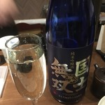 生駒 - 追加の国士無双 純米大吟醸