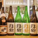 大人の隠れ家ああばん - 勝駒、富山の小さなプレミアム日本酒、入荷困難な勝駒を毎日飲める居酒屋