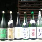 大人の隠れ家ああばん - スペシャルな日本酒飲み放題コースあります。