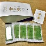 マールブランシュ - お濃茶ラングドシャ 茶の菓(5個入)
