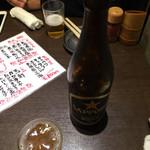 四文屋 - サッポロ中瓶ビール¥500(税別)